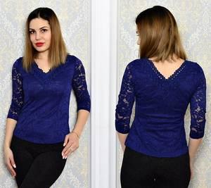 Блуза синяя с кружевом с длинным рукавом Р6335