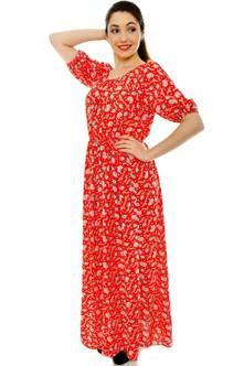 Платье Н5084