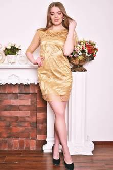 Платье Р8274