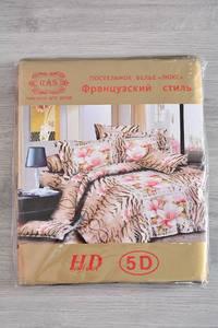 Комплект постельного белья Р1731