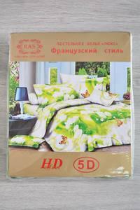 Комплект постельного белья Р1733