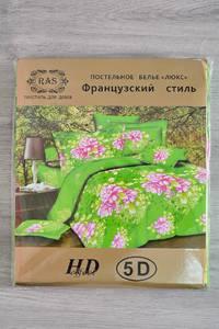 Комплект постельного белья Р1742