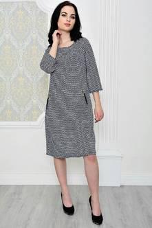 Платье Р1974