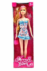Кукла П5950