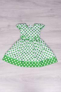Платье С8963