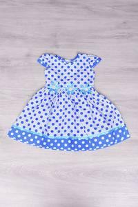 Платье С8966