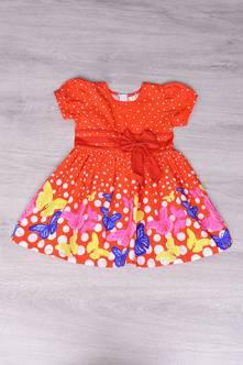 Платье С8971