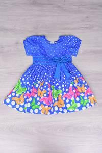 Платье С8973