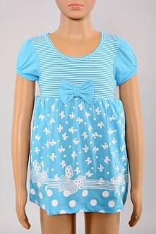 Платье Г5269