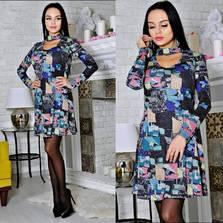 Платье Р2511