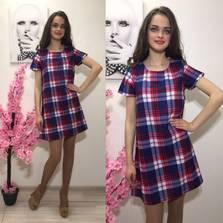 Платье Н8584