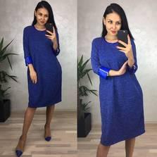Платье П0118