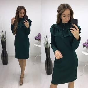 Платье короткое вечернее современное С7648