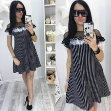 Платье С1341
