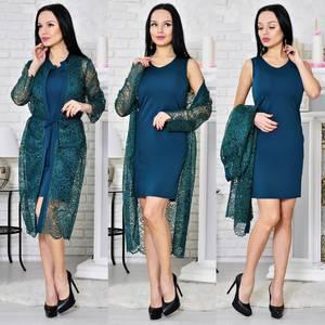 Платье Двойка короткое вечернее элегантное С7077