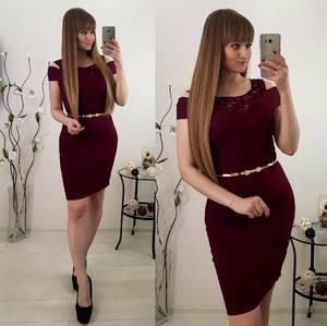 Платье короткое вечернее облегающее С8038