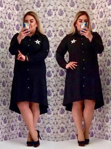 Платье короткое нарядное с длинным рукавом С8561