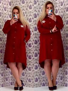 Платье короткое нарядное с длинным рукавом С8562