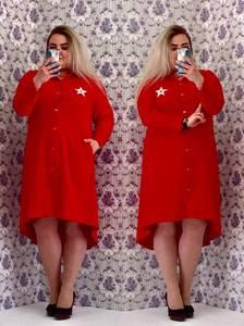 Платье короткое нарядное с длинным рукавом С8563