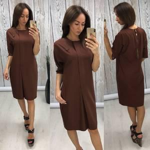 Платье короткое элегантное С9461