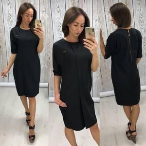 Платье короткое элегантное С9462