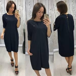 Платье короткое элегантное С9463