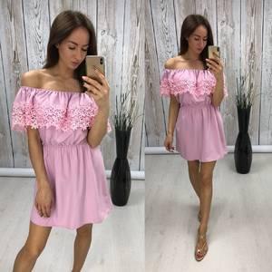Платье короткое нарядное летнее Т0480