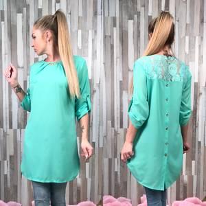Блуза летняя с длинным рукавом С7537