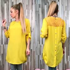 Блуза С7538