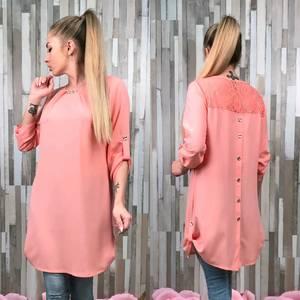 Блуза летняя с длинным рукавом С7539