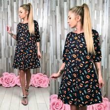 Платье С7520