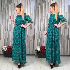 Платье Р6480