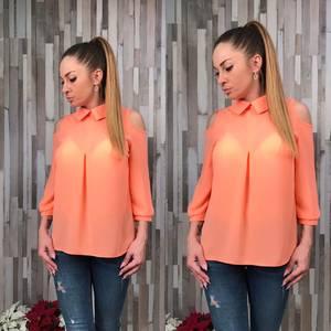Блуза для офиса с длинным рукавом Р6471