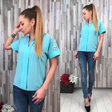 Блуза Р7061