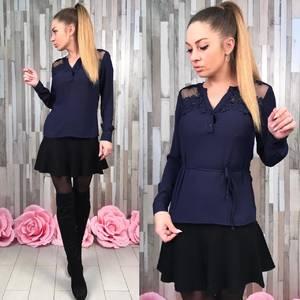 Блуза синяя для офиса с длинным рукавом Р8647