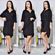 Платье Р9469