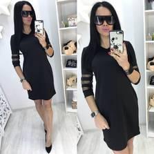 Платье Р9466