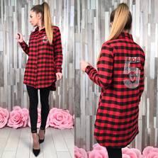 Рубашка Р9570