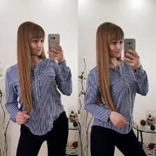 Рубашка Р9619