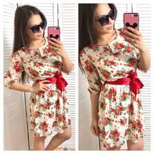 Платье С0550