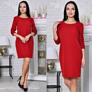Платье короткое классическое красное С0652