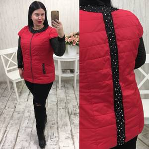Куртка С0863