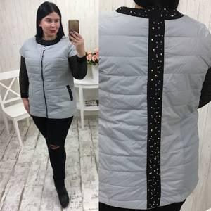 Куртка С0865
