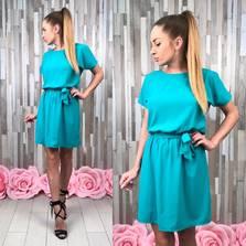 Платье С7467